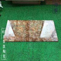 慕斯凯32WSM80616抛光釉瓷砖400x800厨卫生间墙砖内墙面砖薄板大厅背景墙防潮防磨釉面砖