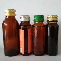山东青岛批发定做20/30/50/100ml口服液玻璃瓶酒瓶化妆品瓶精油瓶防盗铝瓶盖
