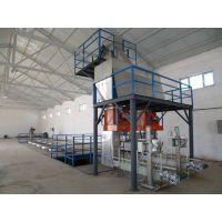 水溶肥生产线路杰专业制造LJ-10全自动电脑配料系统