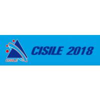 第十六届北京国际科学仪器及实验室装备展览会