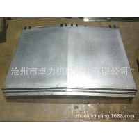 沧州卓力 厂家直销钢板防护罩 种类齐全 质量保证 送货上门