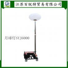 听说温州有一款大功率移动月球灯的质量好?SYJ6000移动式月球灯 防眩泛光灯