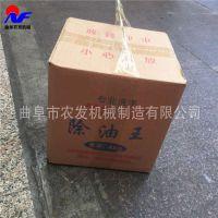 景县农发重油污除油剂 炊具炉具除锈抛光清洁剂批发零售