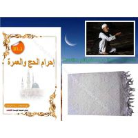 穆斯林全棉戒衣Muslim pure cotton IhramTowel 朝拜巾 haji tow