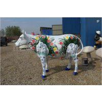 玻璃钢奶牛彩绘牛卡通牛户外大型雕塑牧场园林景观广场工艺品摆件