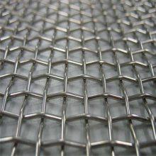 镀锌钢丝轧花网规格 江苏轧花网定做 钢丝编织网带