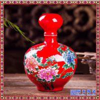 陶瓷酒瓶1斤 定制婚庆喜宴摆酒酒瓶 酒馆宣传促销陶瓷酒瓶赠品