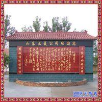 陶瓷手绘壁画 户外山水画人物画 客厅背景墙 大型壁画定制