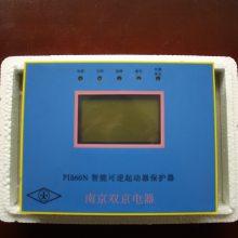 双京PIB60N智能起动器保护器工作原理