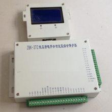 矿用ZBK-3TC低压馈电开关智能型综合保护器开箱及检查