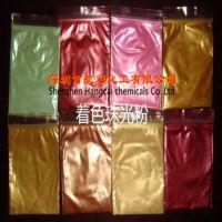 HC2011 20UM 反射色红色 细锻红 珠光粉