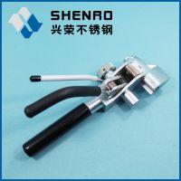 兴荣加强型高铬特种钢船用电缆不锈钢扎带工具
