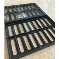 厂家直销球墨铸铁排水篦子沟盖板200*400*30市政井盖当天发货