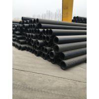 厂家直销优质低价国标hdpe给水管