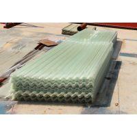 温室采光板用于温室大棚、蔬菜苗圃,环保节能 玻璃钢FRP采光瓦