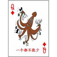 供应反传销公益扑克牌定制印刷 红娘广告扑克牌定制厂家