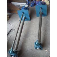 双管液下排污泵50YW20-7-0.75立式液下排污泵不锈钢立式液下泵