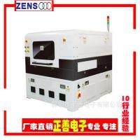 供应激光切割PCB分板机 正思视觉 铝基板分板机ZS-SE1 非标自动化设备定制
