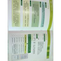 海南海口印刷厂专业制作各类画册宣传单