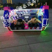 郑州厂家全新供应广场游乐园双人乐吧车 逍遥车游乐设备 LED闪光灯