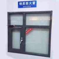 甲级钢质隔热防火窗FC0606,厂家供应