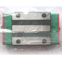 特价优惠 HIWIN/上银滑块HGH15CA 保证正品