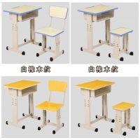单人双人金属升降课桌椅,课桌登-济宁辉昂家具为学校培训班,辅导班提供小餐桌课桌椅