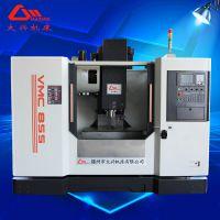 立式加工中心机床VMC855 立式数控机床