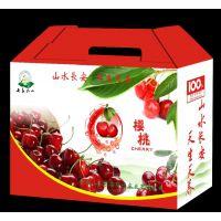 成都樱桃包装盒-外卖打包盒-龙眼瓦楞盒-柠檬礼品盒-四川美印达彩色纸箱定做