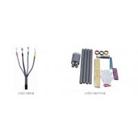 龙在电气厂家直销冷缩(热缩、户内、户外、中间接头)电缆附件终端