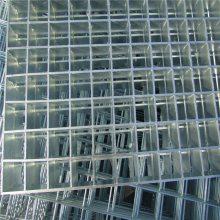 镀锌钢格网 钢格栅板 钢盖板厂家