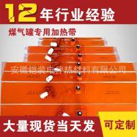 现货供应 硅橡胶加热板 带温控可调温硅胶加热板电热带 200*860