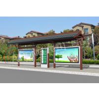 城市广告垃圾箱,创意公交站台,社区灯箱