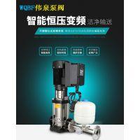 浙江伟泉厂家直销变频增压泵1.5KW-22KW
