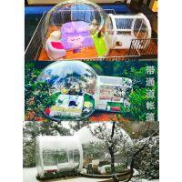 充气水晶球透明泡泡屋气模商场广告婚庆节日展览帐篷酒店充气气球露营帐篷充气帐篷透明屋
