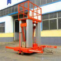 产地货源呼和浩特铝合金式升降机 包头升降平台