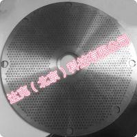 激光打孔机 激光打孔加工 不锈钢激光打孔 网板激光打孔 红宝石片打孔 激光微孔机