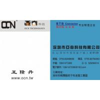 OK-23GM010-04(005A) OK-23GM010-04(001A) 亚奇原厂供应
