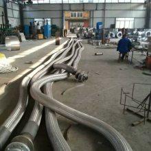 DN350 PN1.6热水管道耐高温金属软管 三层网套编织 可定做【润宏】