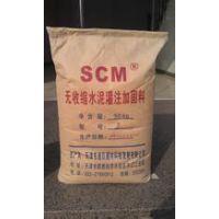 高强早强无收缩灌浆料技术参数 上海市高强早强无收缩灌浆料技术参数