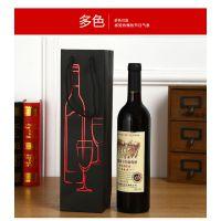 红酒礼品包装袋子、 单支葡萄酒纸袋、环保纸盒可定制