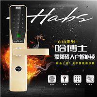 佳德/habs智能锁批发 指纹锁厂家经销代理 厂家直销信誉保证