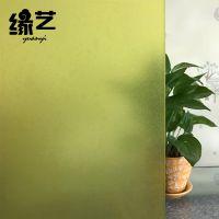 广州缘艺供应pvc磨砂钻闪彩色玻璃贴膜 浴室卫生间防隐私窗户膜
