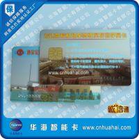 优质供应ic卡 复旦M1卡 FM11RF08芯片 工厂职工卡 考勤消费卡