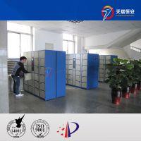 天瑞恒安 TRH-BL-20智能储物柜,智能柜