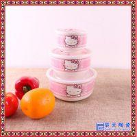 日式简约陶瓷碗带盖密封大汤碗 家用饭盒保鲜碗学生餐具