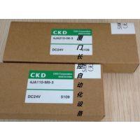 供应CKD气缸JSC4-N-CB-180B-500厦门长控一级代理