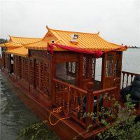 泰州木船厂家直销画舫船 仿古木船 电动观光画舫船 餐饮船