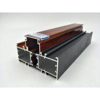 供应各种门窗铝型材木纹喷涂表面处理