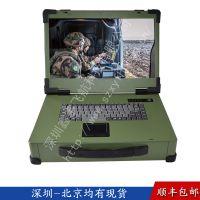 17寸工业便携机机箱定制军工笔记本加固电脑便携式工控一体机采集